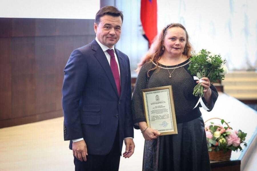 На Съезде детских врачей отметили медиков из Орехово-Зуевского округа