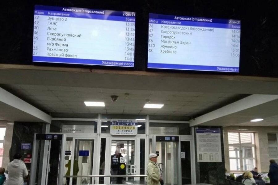 На 14 автовокзалах и автостанциях Подмосковья началась реновация