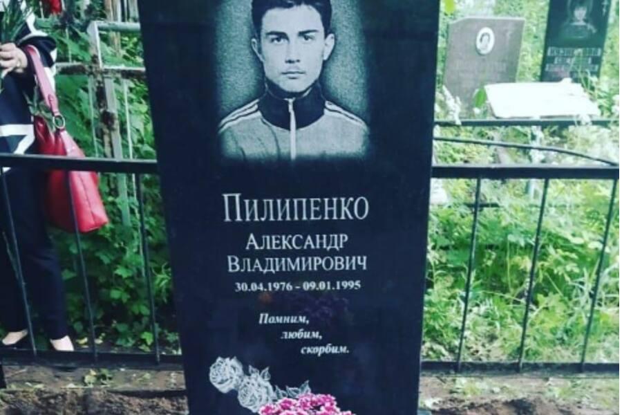 В Орехово-Зуеве установили памятник Пилипенко Александру Владимировичу