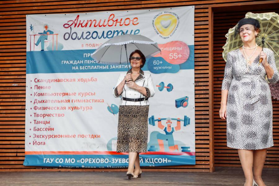 В парке 30-летия Победы состоялся фестиваль «Активно обо всем»