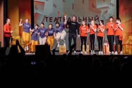 «АртМикс» представит округ в областном  финале «Театрального поединка»