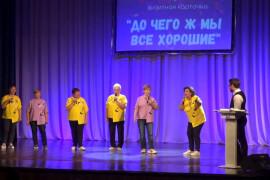 Первая региональная игра КВН среди участников проекта «Активное долголетие»