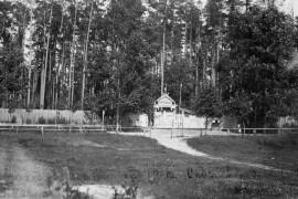 Общественному парку Народного гулянья господ Морозовых — 125 лет