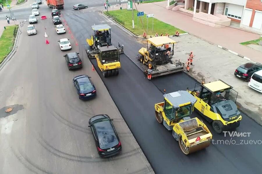 Ремонт дороги на ул. Володарского могут завершить через 3 дня