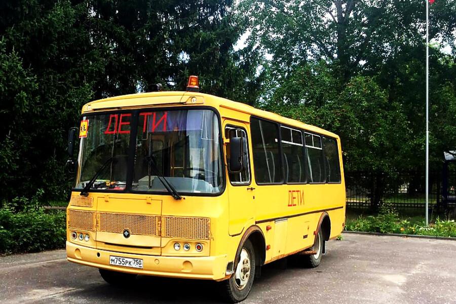 В округе инспектируют школьные автобусы