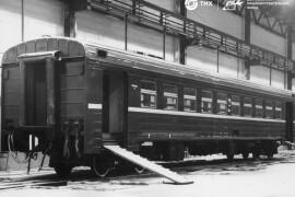 Об истории Демиховского машиностроительного завода