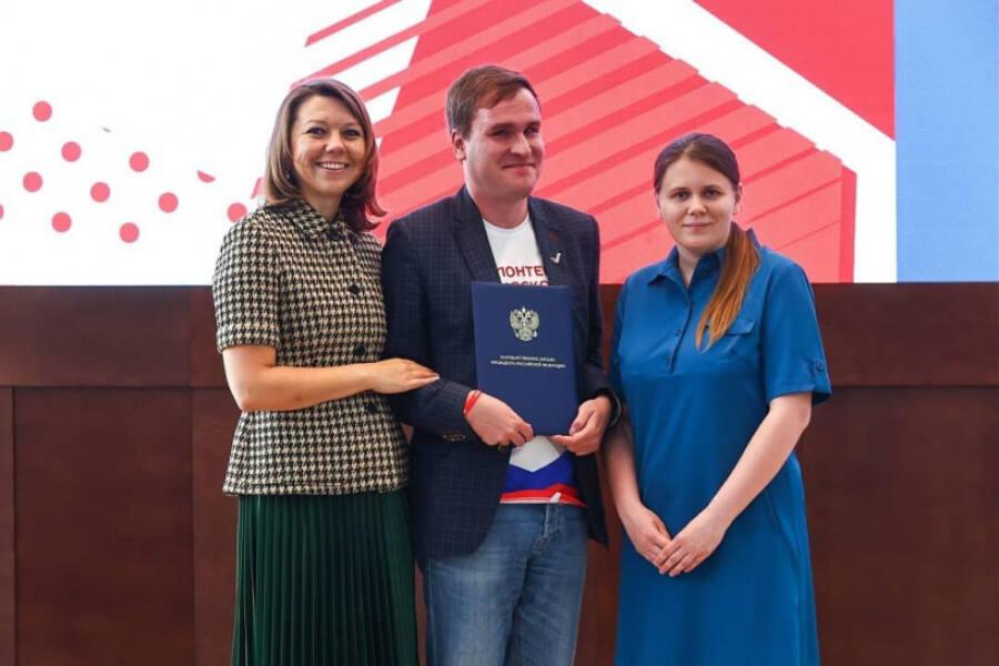 Центр развития волонтерства получил благодарственное письмо Президента