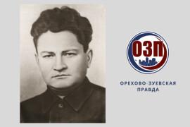 Тридцать третий Герой Орехово-Зуева: о Григории Антоновиче Агееве