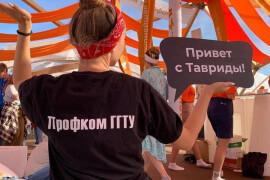 Проект волонтеров ГГТУ претендует на Международную премию «Мы вместе»