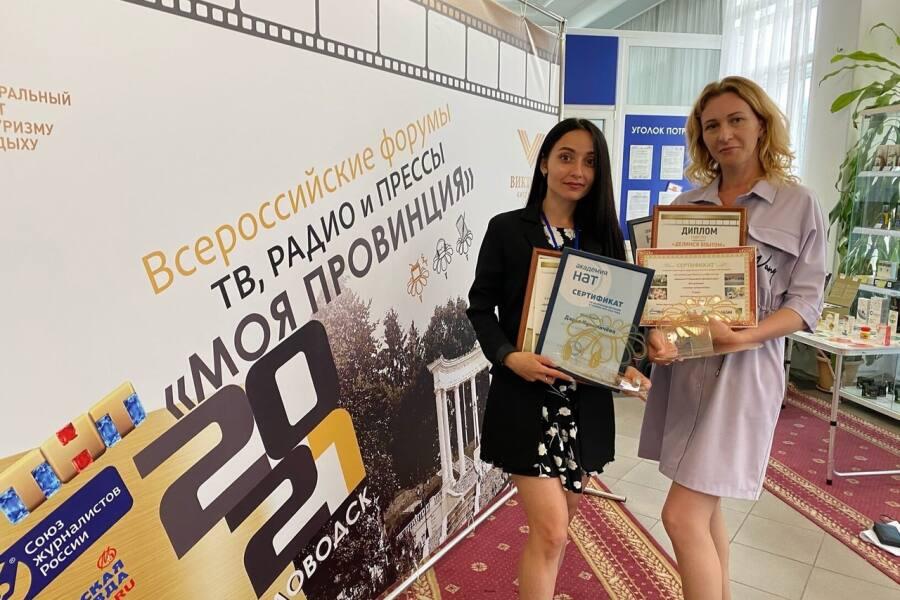 Наши журналисты забрали все призовые места на фестивале в Кисловодске