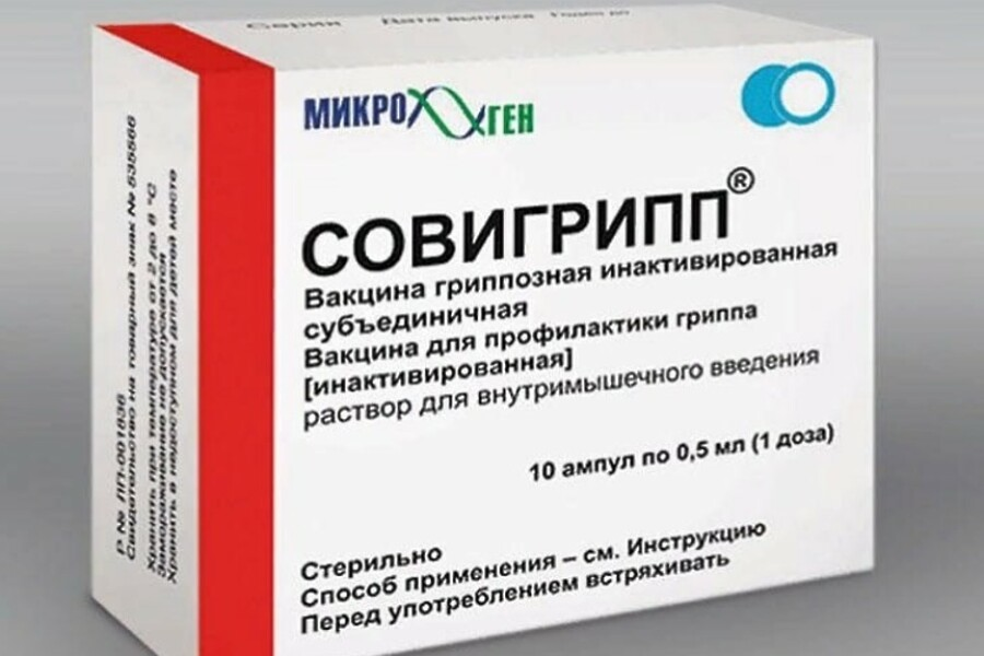 Прививочная кампания против гриппа началась в Орехово‑Зуевском округе