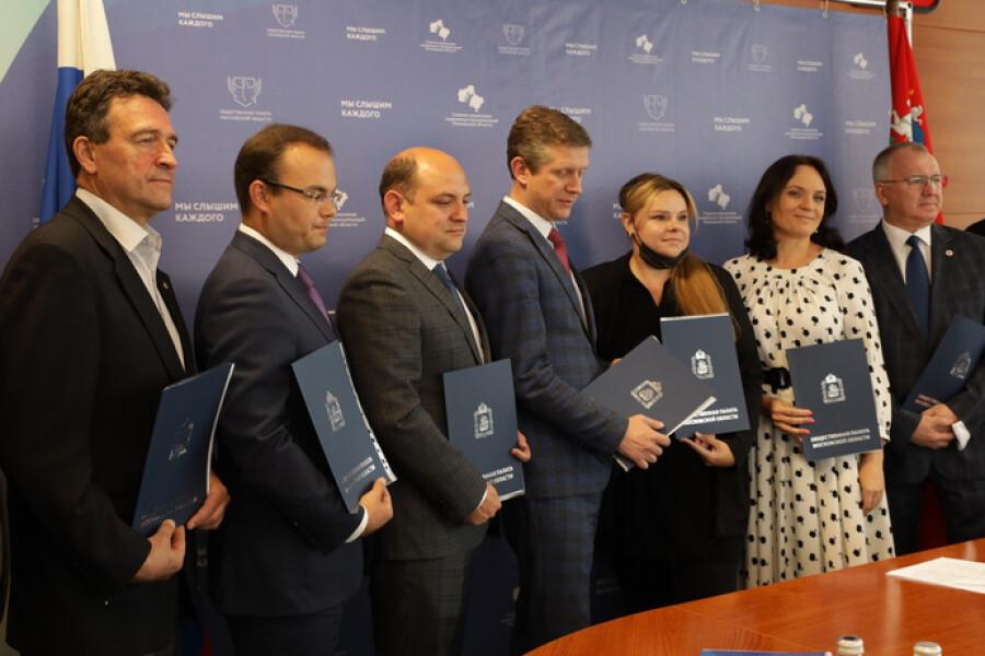 Соглашение о наблюдении на выборах подписали в Московской области