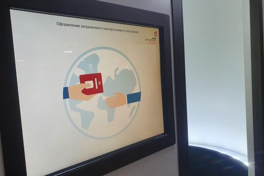 Биометрический загранпаспорт можно будет оформить в МФЦ с сентября