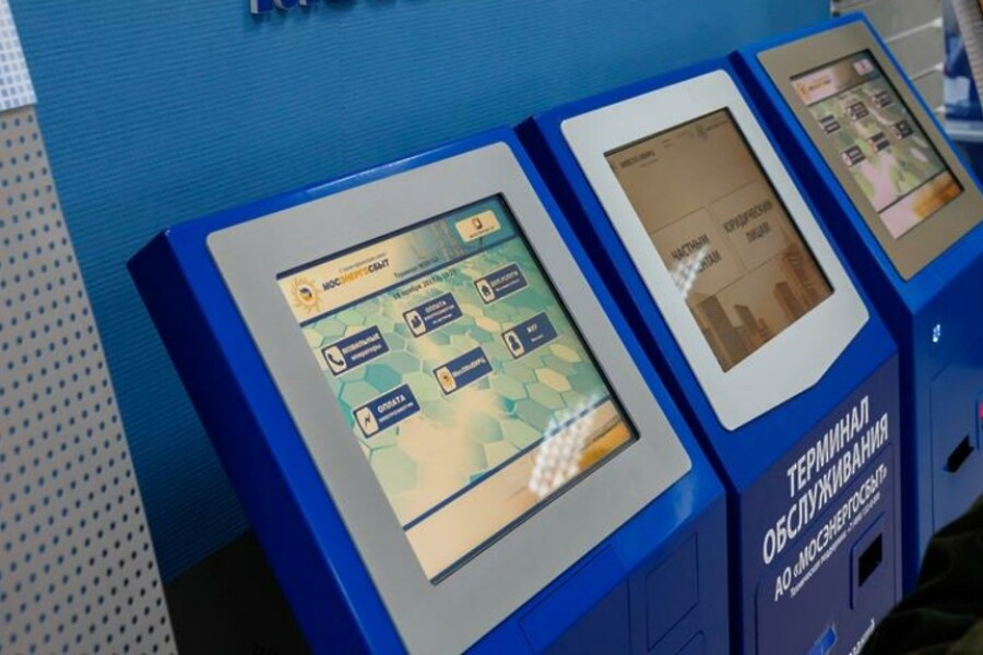 Разъяснения МосОблЕИРЦ в связи с отзывом лицензии у банка «Платина»
