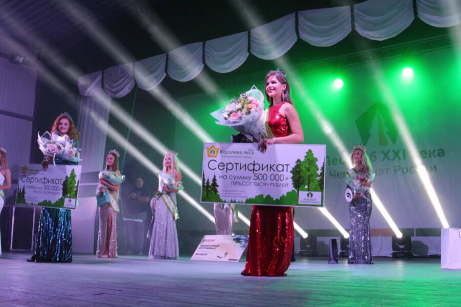 Дарья Кошлакова среди победительниц конкурса «Королева леса — 2021»