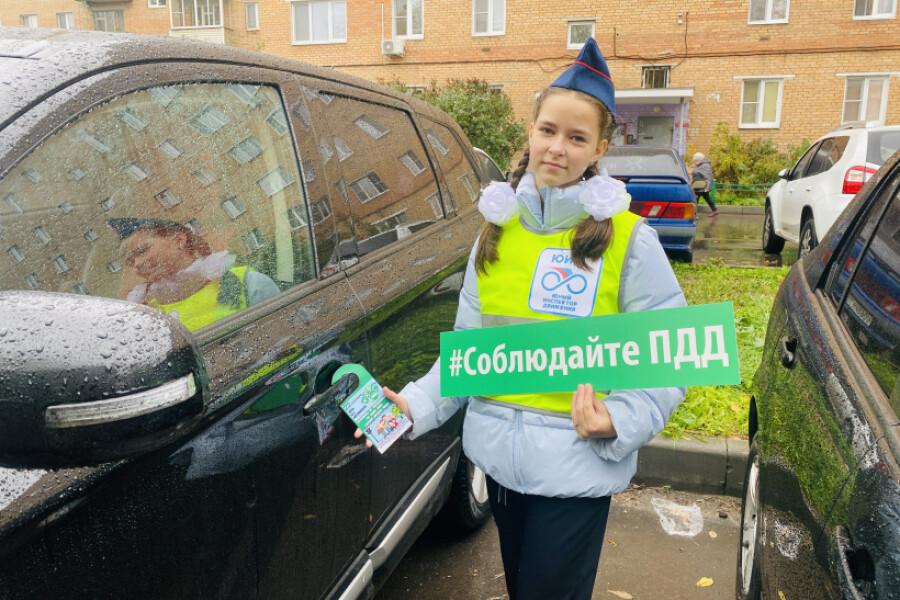 Всемирный день без автомобиля в Орехово-Зуеве