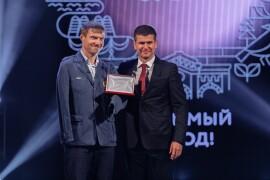 Алексею Обыдённову присвоено звание Почетного гражданина