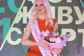 Татьяна Протопопова завоевала титул «Мисс Живу Спортом»