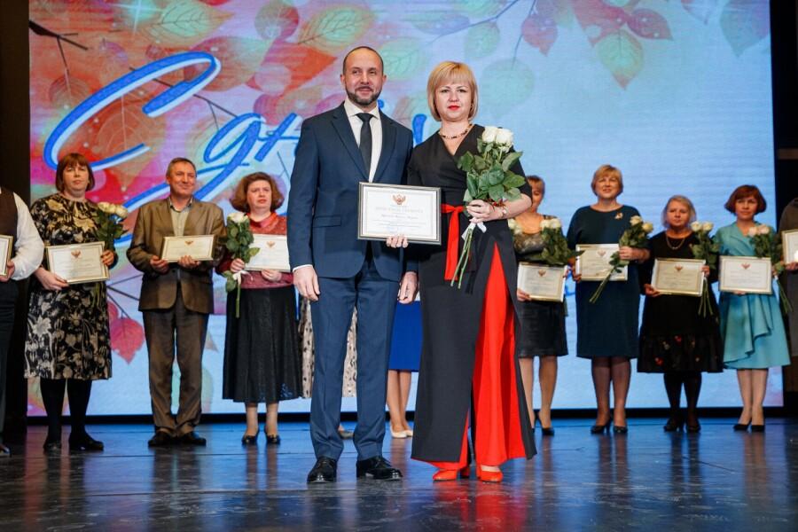 День учителя отметили в Орехово-Зуевском округе