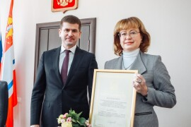 Орехово-зуевское отделение МФЦ признано одним из лучших в Подмосковье