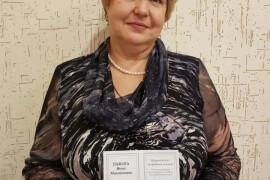 Педагогу куровской гимназии присвоили почетное звание