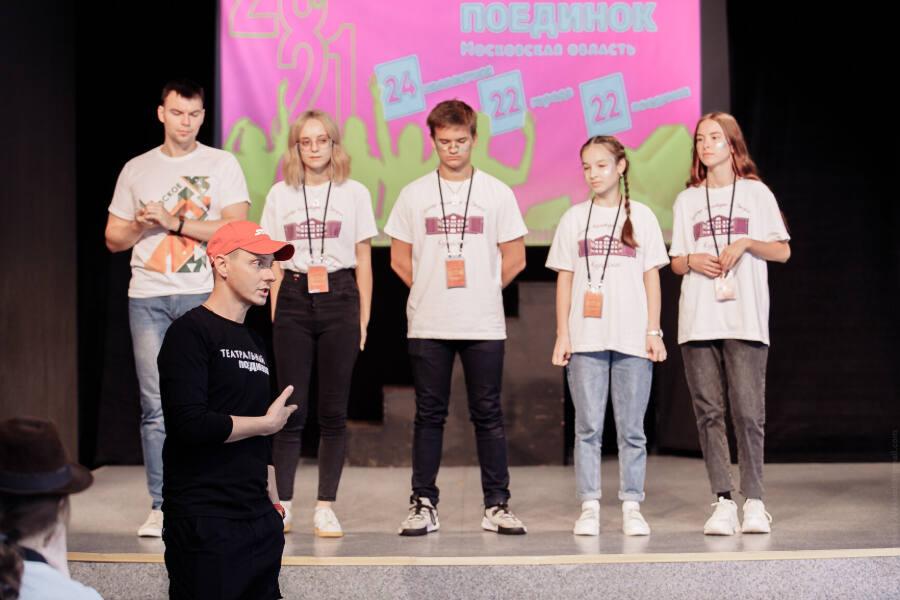 «Театральный поединок» вновь на подмостках Орехово‑Зуевского округа