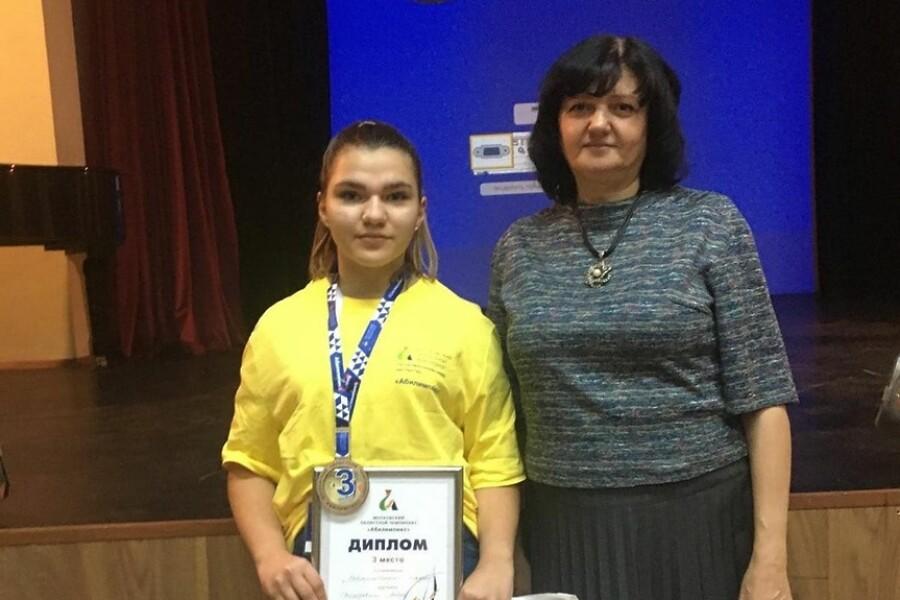 Ученица демиховского лицеяв числе победителей олимпиады «Абилимпикс»
