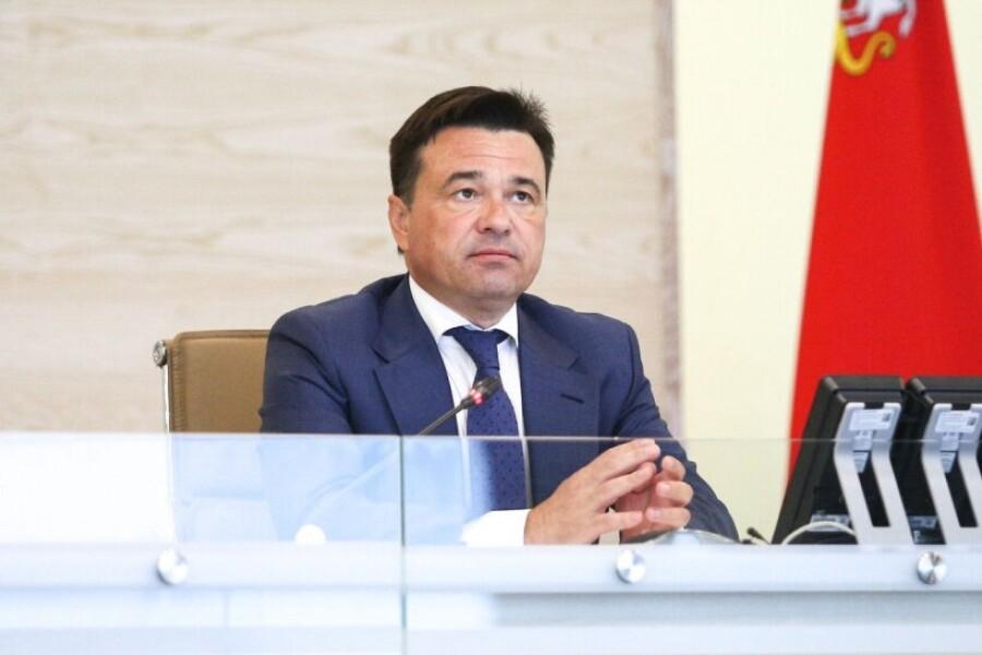 Губернатор Московской области сообщил о кадровых изменениях в регионе