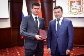 Геннадий Панин награжден за заслуги перед Московской областью