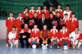 Летопись ореховского футбола: рождение чудо-команды