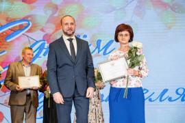 Педагог из Ликино-Дулева отмечена Почетной грамотой Минпросвещения РФ