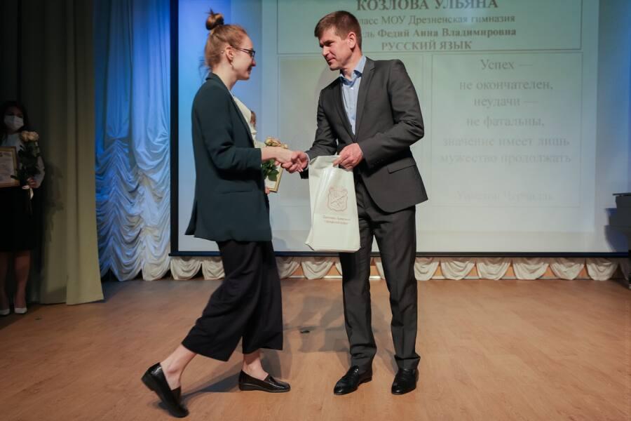 Поздравление победителей регионального этапа Всероссийской олимпиады