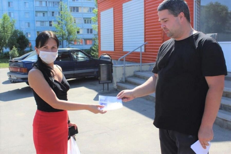 Орехово-Зуевский округ присоединился к акции «Улицы в лицах»