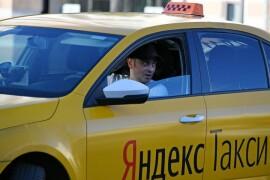 Яндекс оплатит вакцинацию таксистов и курьеров