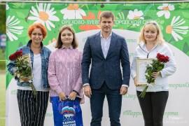 Юных спортсменов и отличников 2020-2021 чествовали на ул. Бирюкова