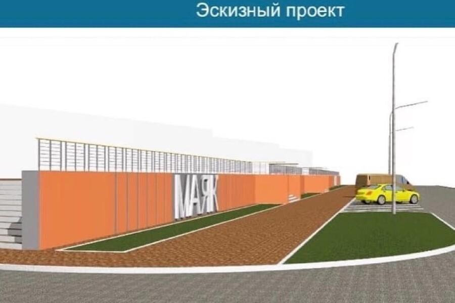 Принято решение о благоустройстве парапета  ТК «Маяк» в Орехово-Зуеве