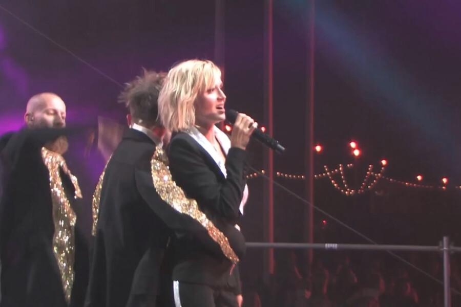 Праздничный концерт собрал свыше 24 тысяч зрителей