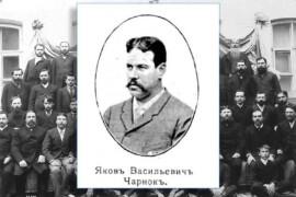 Джеймс Чарнок — директор морозовской фабрики