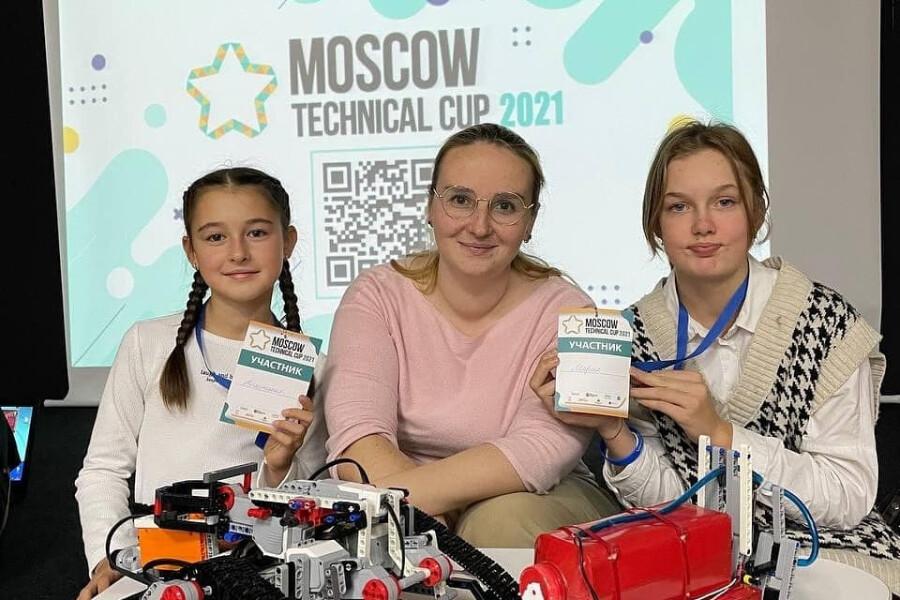 Победители соревнований по робототехнике «Moscow Technical Cup»