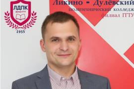 Педагог ГГТУ одержал победу Всероссийском конкурсе «Мастер года-2021»