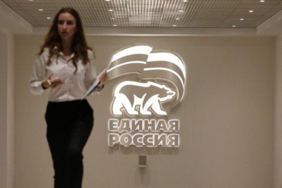 «Единая Россия» запустила портал для сбора идей в народную программу