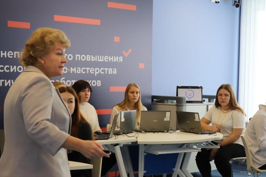 Федеральный этап Всероссийского конкурса «Мастер года» в ГГТУ