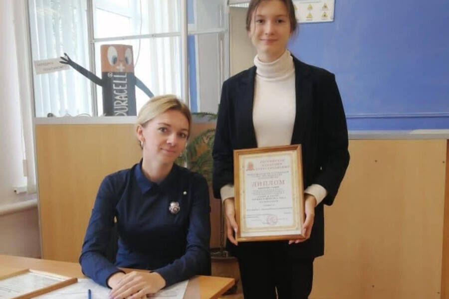 Ученица школы №11 — победитель Международного конкурса «Старт в науке»