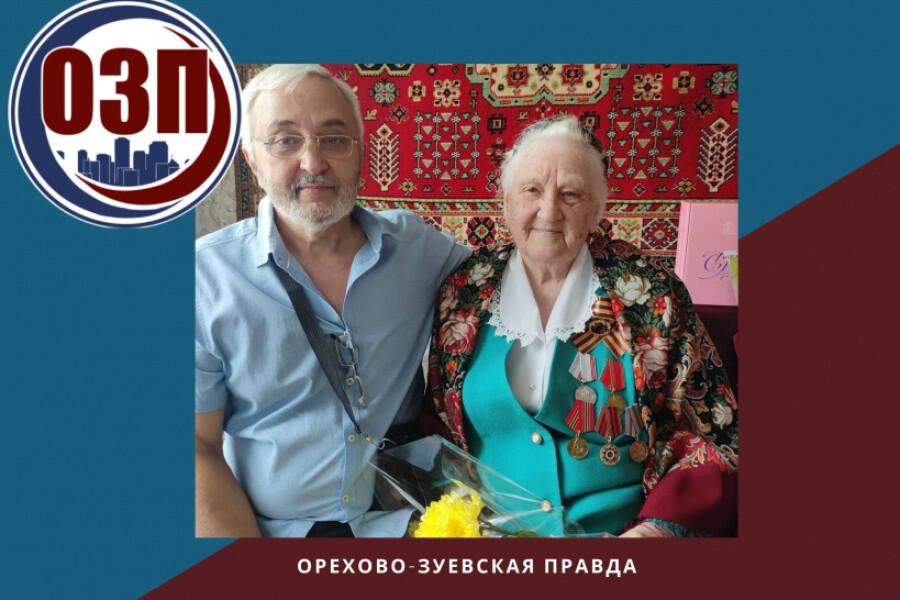 С 90-летием поздравили ветерана войны и труда Елизавету Акафьеву