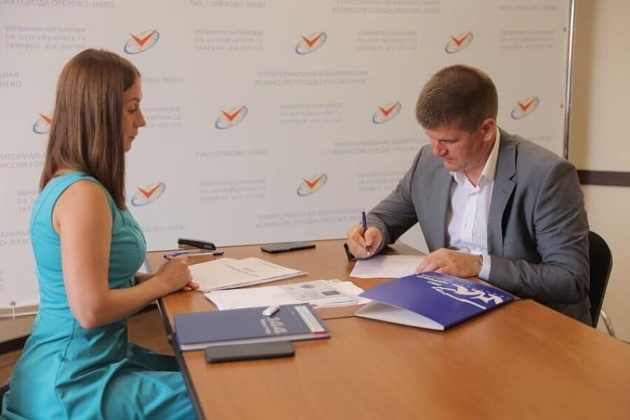 Геннадий Панин подал документы на выборы в депутаты в Госдуму