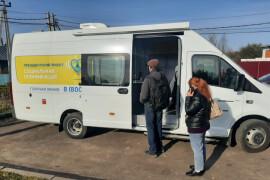 Мобильные офисы социальной газификации начали работать в Орехово-Зуевском округе